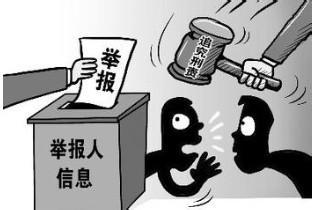 山西通奸女市长忏悔贪腐:恐惧看守所 恐惧监狱