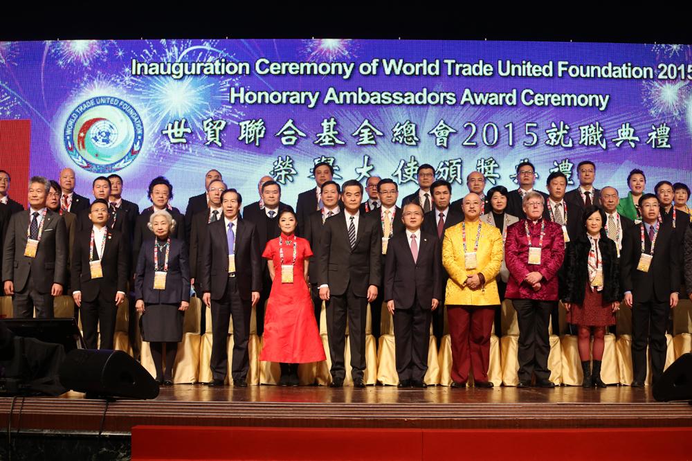 图:世贸联合基金总会举行2015就职礼,一众嘉宾合照留念本报记者何图片