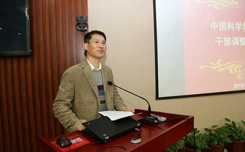 江的儿不再担任中科院上海分院院长 - 蜜蜂 - 天下人间乐园
