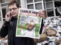 引发恐袭的《查理周刊》