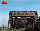 """朝鲜党报再次""""暗批""""中国 中朝关系冷淡成常态"""