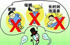 「精子」15種悲催死法