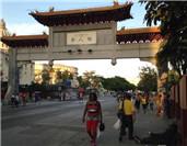 在古巴被叫中国人 感受没有华人的唐人街