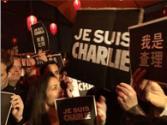 """在華法國人悼念恐襲逝者:高喊""""我是查理"""""""