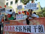 鲁 力:惩处在港非法活动的外国人