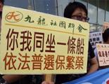 赵 馨:香港需要韧性而非任性