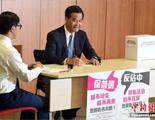 宋小庄:白皮书对当前政改具指导意义