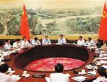 政治局集体再学习 从传统中国取经国家治理之道