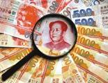 曾渊沧:港元还没资格与人民币挂钩