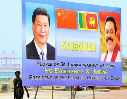 斯裏蘭卡「政治變天」或影響中國港口項目