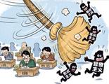 陳 群:「六不準」用制度遏特權