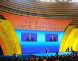 陳 群:中國與東盟合作漸入佳境
