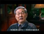 陳 群:學習朱鎔基為官處事
