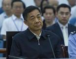評論:從薄熙來案透視中國的難題與法制進步