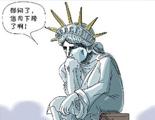 周八骏:香港为何漠视西方民主困境