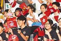 """周八骏:何谓香港的""""政改真议题""""?"""