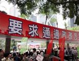 """香港的""""核心價值""""—之自由民主?法治人權?"""