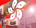 香港發展政制 敢問路在何方?