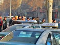 成都济南等多地现大规模出租车罢运