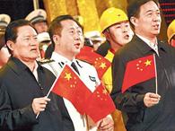 """周永康与薄熙来等""""大老虎""""的合影"""