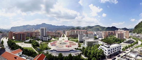 重庆这一年之黔江