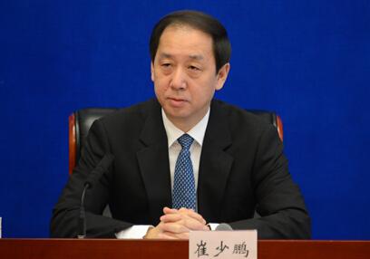 中纪委常委崔少鹏任吉林省委常委、省纪委书记