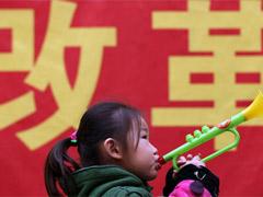 姜志勇:衡量改革质量的五大关键标准