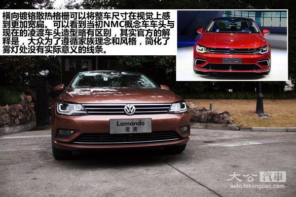 源于2020人体模型 试驾上海大众凌渡330tsi豪华版