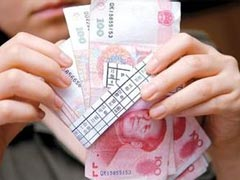 港媒:习近平月薪11385元 料为最低工资国家元首