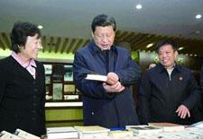 姜志勇:中国开始出现儒官群体