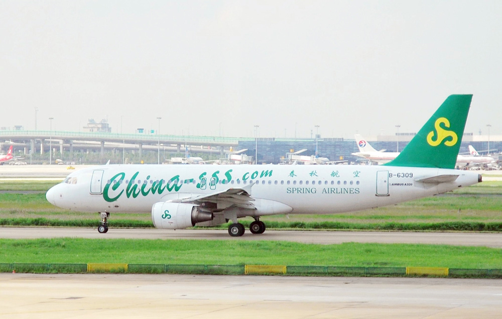 春秋航空今年增十架飞机