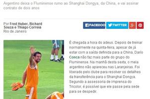 巴西媒体曝孔卡已不再跟队训练 将两年合同签上港