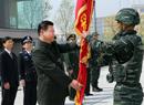 2015年1月政经走势:军事及安全领域改革加速