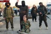 ISIS当街执法 扬言要将奥巴马斩首