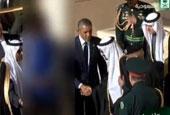 奥巴马出访沙特 当地电视台将米歇尔画面抹去