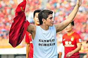 广州球迷因孔卡回归分三派 有质疑有淡然也有批判