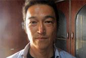 日本人质后藤健二的故事