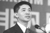 媒体:毛晓峰被查拉开中国金融反腐序幕