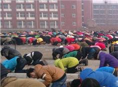 河南一高中要求學生跪拜孔子 誦詩經