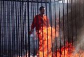 IS对约旦飞行员人质执行火刑处决
