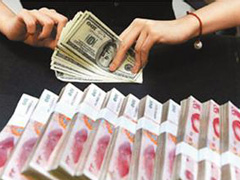 赵令彬:人民币加速国际化带来挑战