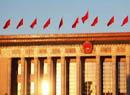三大層面解讀中國經濟新常態