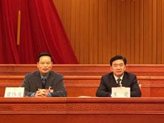 廣東省政協會議王榮坐主席台 料接要職