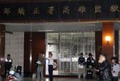 台湾监狱劫持案6名嫌犯举枪自尽