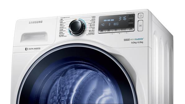 焕新升级 三星全系滚筒洗衣机重装上阵