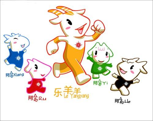 广州卡通食品包装设计