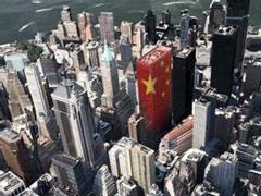 赵令彬:中国成主要资本流通国