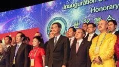 世貿聯合基金總會就職典禮香港舉行 特首梁振英出席