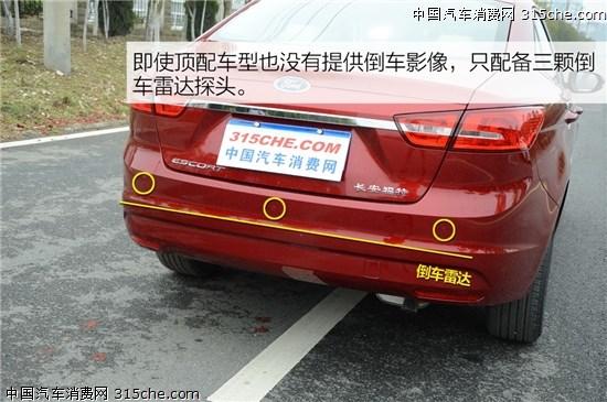 实用型家用车 福特福睿斯1.5l试驾测试