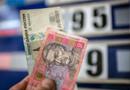 抄袭俄罗斯:乌克兰加息至30%创15年新高